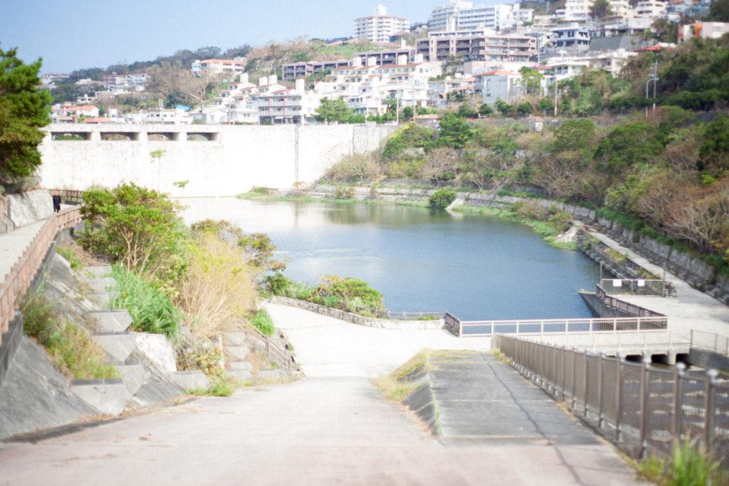 沖縄 那覇 首里城近く 金城ダム