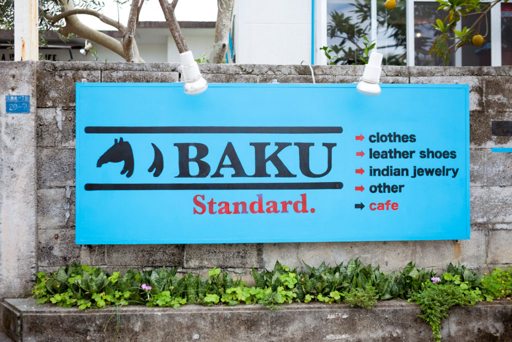 沖縄 セレクトショップ BAKU Standard バクスタンダード