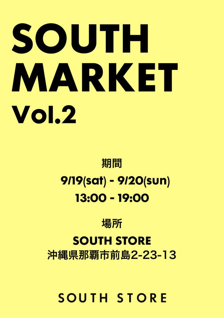 沖縄 セレクトショップ SOUTH STORE サウスストア SOUTH MARKET サウスマーケット